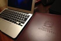 ミラコスタでMacBookAir
