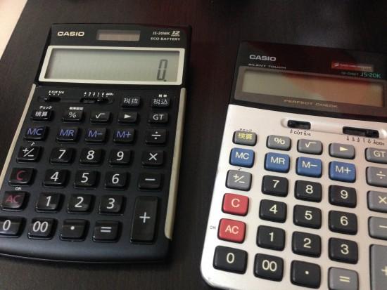 2つの電卓