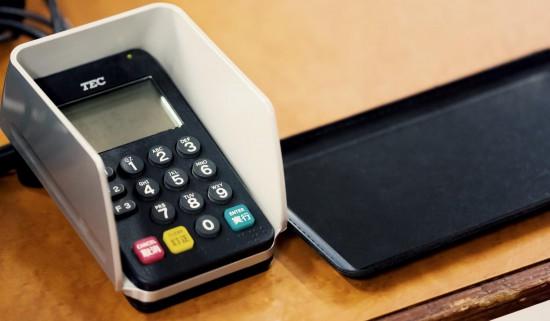 クレジットカードの暗証番号