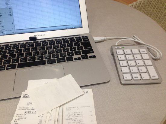 MacBookAirと領収書