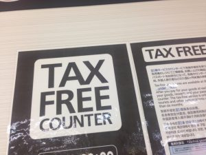 taxfreeの画像