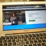 副業の確定申告。20万円以下は本当に申告不要なの?申告はどうすればいい